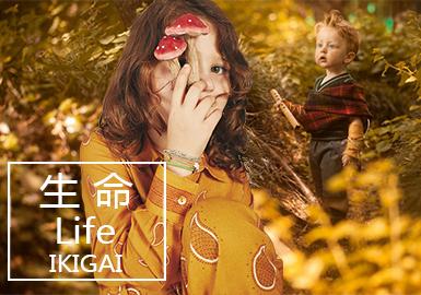 19/20秋冬童裝主題色彩趨勢預測--生命·IKIGAI