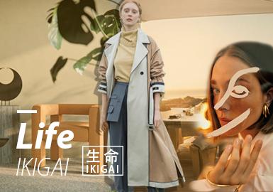 19/20秋冬女装主题企划--生命·IKIGAI