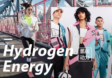 2020春夏主题趋势展望--氢能动力