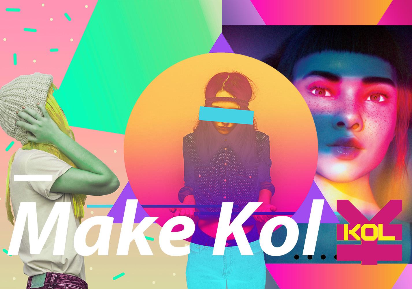 2020春夏女装图案趋势预测--MAKE KOL