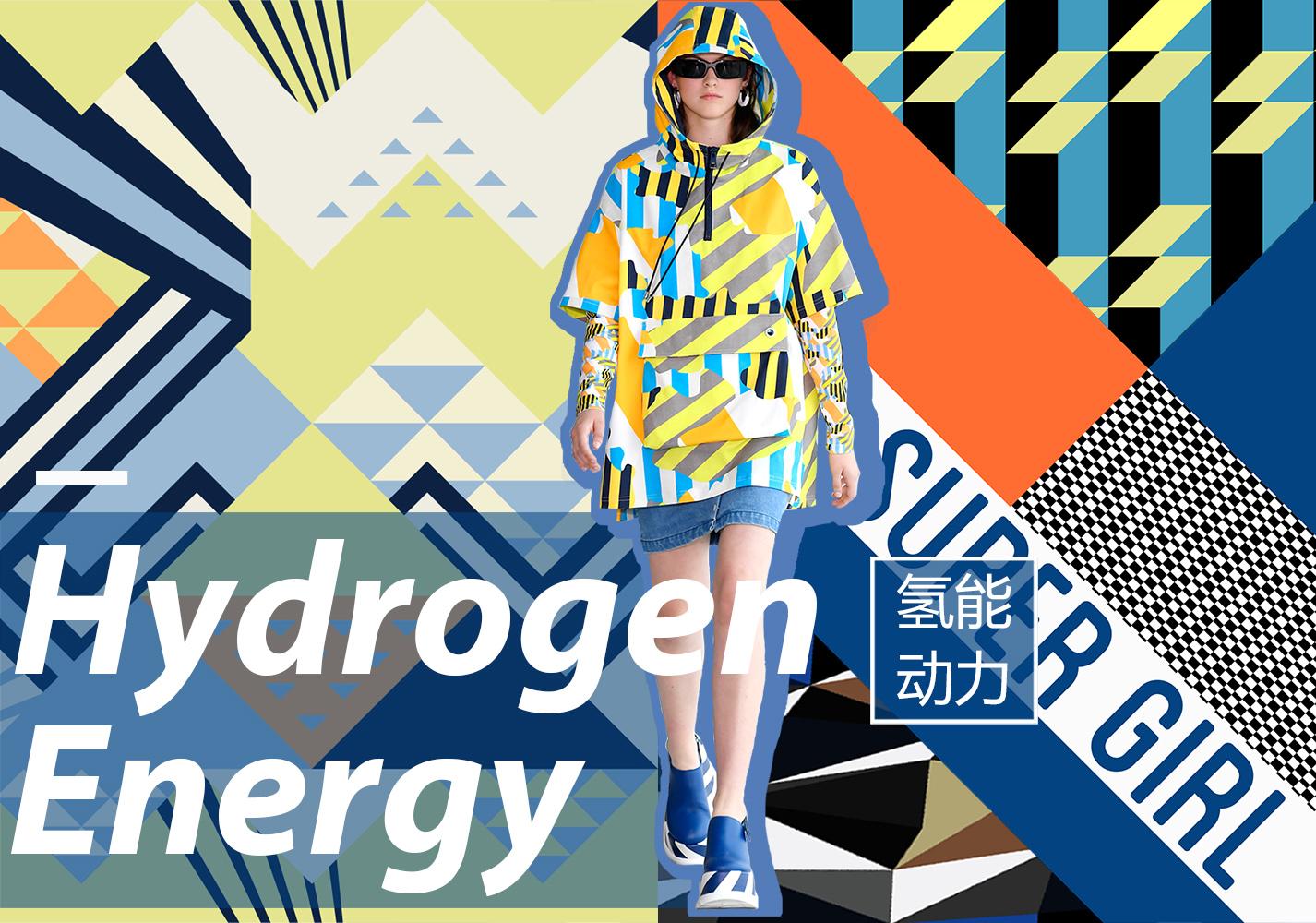 氢能动力--女装图案趋势