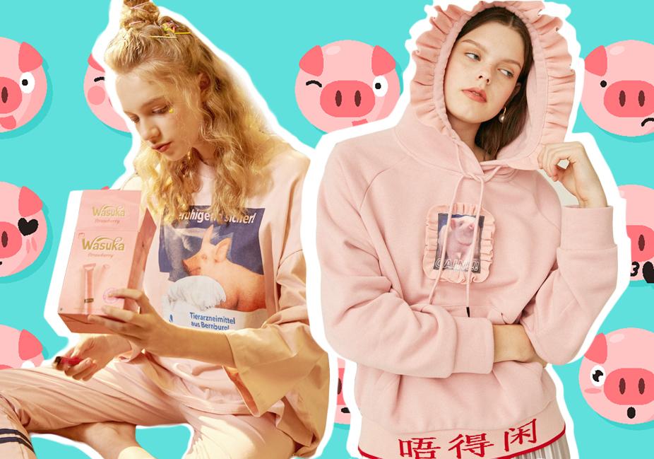 2020春夏女装家居服图案趋势--猪猪女孩