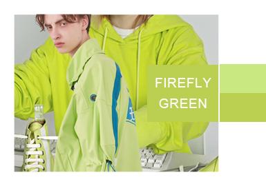新荧绿--2020春夏男装色彩演变趋势预测