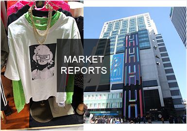 本季的T恤依然注重舒?#35782;?#19982;时尚之前的平衡,在各类服装市场都能感受到这一点。反映了四季皆宜的基础款备受重视,细节设计也与众不同。对于简约款式和核心的叠穿单品的需求受到市场的关注,蕾丝荷叶营造女人味,用面料打造潮流造型。