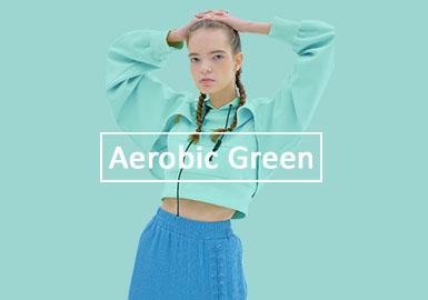 健康有氧綠--女裝色彩趨勢預測