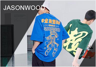 """JASONWOOD是目前较成功的国潮品牌,春夏季的服饰以坚持为主题设计的一系列单品,受到大众的欢迎。夏季的服装以T恤、衬衫、裤装等单品为主。在设计手法上,文字、图案的设计更个性化,束脚裤、牛仔裤的设计也更多体现时髦的特性。无性别联名款也以""""音为坚持""""为出发点,表达音乐与潮流之间的联系。"""