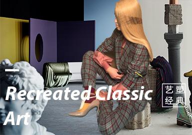 藝塑經典--女裝主題面料趨勢