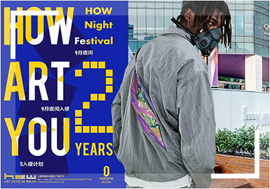 这个9月你入侵了吗?HOW ART YOU 2 YEARS