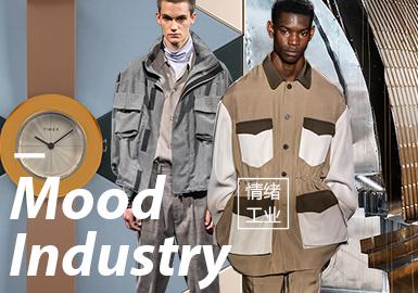 情绪工业--男装主题色彩趋势验证