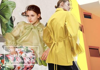 自然調色盤--女裝中淑襯衫色彩趨勢