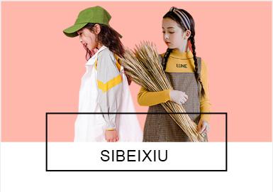 初秋的邂逅-SIBEIXIU童裝標桿品牌