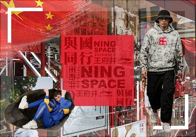 NING SPACE与国同行!中国李宁的潮流空间