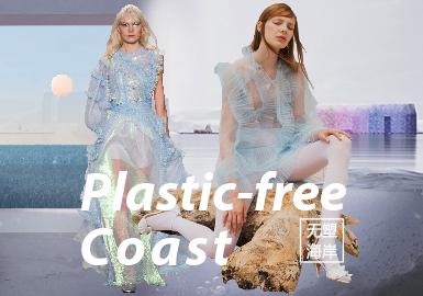无塑海岸--女装主题色彩趋势验证
