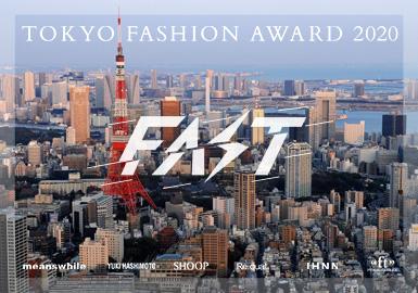 Tokyo Fashion Award--发掘东京品牌潜力股!