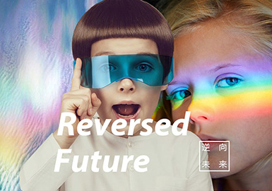 逆向未来--2021春夏童装主题趋势