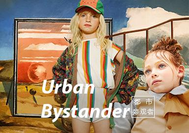 都市旁观者--2021春夏童装主题趋势