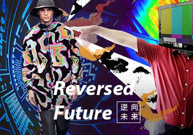 逆向未来--男装主题面料趋势