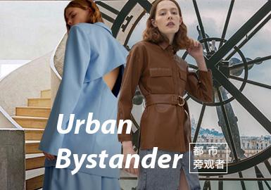 都市旁觀者--女裝主題面料趨勢