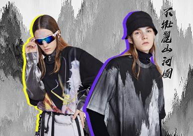 INXX(英克斯)作为国际高街潮流买手集合平台,在售品牌来自欧美、日本、韩国等,汇集了超出80多个知名潮牌。旨在为中国潮牌爱好者及时尚icon提供更多的潮流服饰选择,通过品牌、网络时尚媒体、明星、行业领袖等传播途径,展现O2O买手集合平台的独特性与多元化。2020春夏系列通过不同的主题诠释不同的时尚潮流。集合店重点品牌:INXX、PILGRIMAGE、STAND BY、Black and Blank、Screw Loose、inxxstreet、RECYANCLE、inxx sports。
