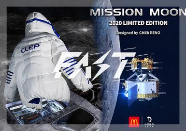 中国探月x麦当劳MISSION MOON探月系列