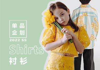 衬衫--童装单品企划