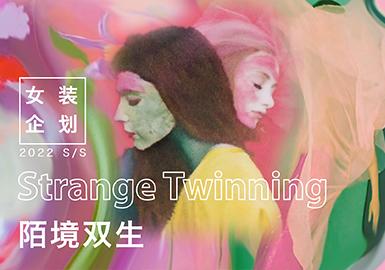 陌境双生--女装主题企划