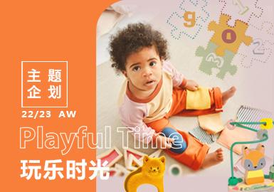 玩乐时光--婴童主题企划