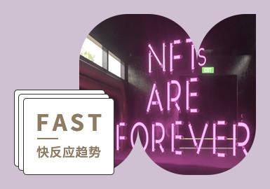 狂野天价 NFT 会开启潮流圈的未来吗?