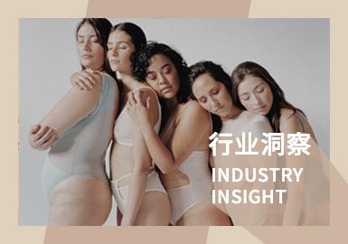 2021年3月--女装内衣/家居服行业趋势洞察