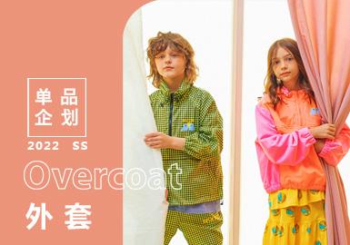 外套--童装单品企划
