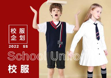 学院派--童装校服企划