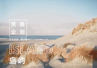 岛屿--男装主题企划