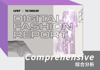 时尚界正在加速数字化转型。在过去的一年里,各大品牌都在尝试通过新技术和新平台与下一代时尚爱好者建立联系,包括游戏、3D时装、虚拟模特等。英国时尚购物搜索平台Lyst与数字时装公司The Fabricant合作发布了一份报告,探究了时尚界的最新前沿科技,以及数字化是如何颠覆时尚行业的。他们还收集了过去12个月中一亿消费者的年度网购搜索信息、谷歌数据、社交媒体跟踪和相关新闻报道,分析了数字化趋势将如何影响消费者对虚拟时尚的态度及其相关行为。目前全球约有35亿人都是数字时尚客户,在总购买力中超过55%。 数字时尚客户通常属于在数字时代成长起来的Z一代和千禧一代消费者,他们的关键特征是,他们对现实和虚拟的边界更加模糊。