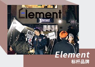 """Element生活元素作为沪上极具个性特色和潮流态度的时尚集合店,无论从定位还是选品上都有自己秉承的理念,不跟风,有品位,有原则,紧紧围绕一种质感生活的理想而展开。除了服饰、鞋包、生活方式产品之外,这次新店更拓展了咖啡、植物、时尚刊物等功能,最终将Element的诉求推向了一种都市生活方式的体现。Element主理人这次的选址也可谓是神来之笔,在创邑开发的愚园路又一个社区新地标里,这栋有趣的三层小楼将会承载一个时髦品牌的""""前世今生""""。Element是愚园路上的日系潮牌店,一共三层的空间,是魔都男生必逛的店铺之一,第一层是咖啡店、二三层分别是服饰区和生活杂货区。地址:上海市长宁区愚园路1381-2临(中山公园店);上海市长宁区愚园路718弄21号(静安寺店)"""