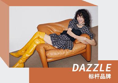 创立于 2002 年的地素时尚,融合了欧洲时尚文化底蕴和现代流行的摩登思潮,创造并引导个性化的生活方式。旗下创立四大知名品牌 —— 高级时尚女装品牌 DAZZLE 、高级手工艺女装品牌 DIAMONDDAZZLE 、新世代潮酷女装品牌 d'zzit 及大都会菁英男装品牌 RAZZLE 。品牌引领主流社会高街时尚,转为独立率性、追求自由的现代女性而设计,兼具时尚意识和文化内涵,每季精选设计单品,色彩浓郁,对比强烈,着重人体线条魅力,成为极具潮流色彩的个性商业化品牌。