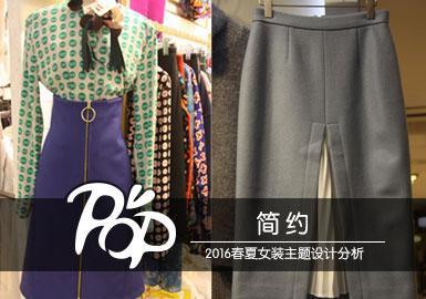 简约廓形这季注重异质拼接的设计风格,经典蕾丝与雪纺的结合,粗呢面料与格纹绗缝棉质组合,OL半身裙子高开叉拼接撞色雪纺,细节中彰显设计师的独特风格。